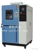 黄冈温湿度循环试验箱/金华高低温湿热箱制造商