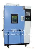 交变高低温检测试验箱/盘锦高低温交变实验箱