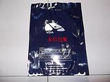 OPP/CPP拉链复合袋,东莞复合袋厂,深圳复合袋厂家,塑料包装袋