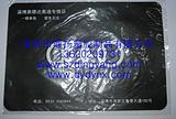 供应汽车仪表台防滑垫(PVC材质)