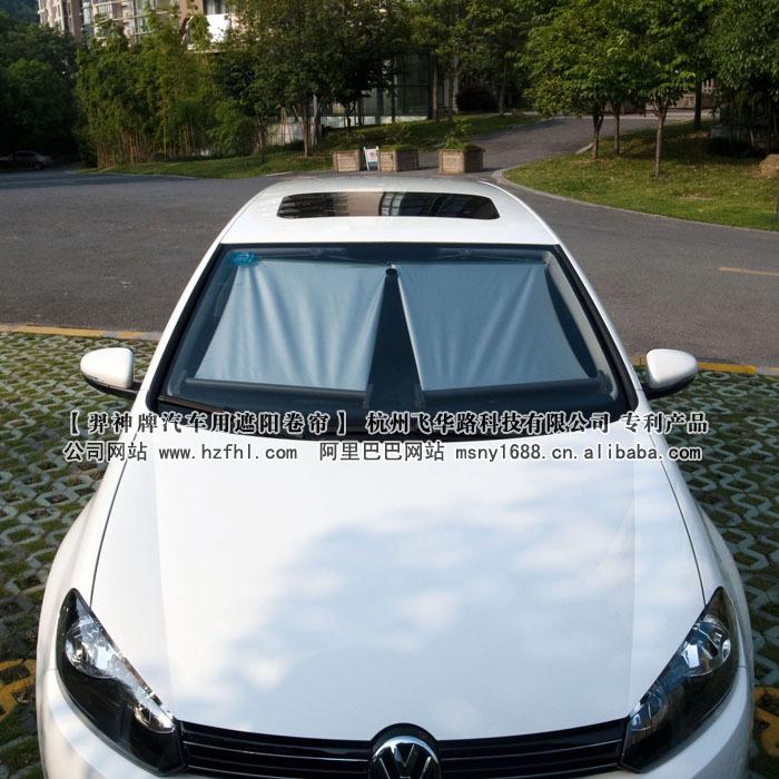 【羿神牌汽车用遮阳卷帘】汽车遮阳用品 汽车隔热产品 车用防晒产品