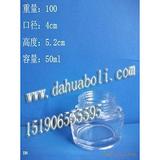50ml霜膏瓶 化妆品瓶 香水瓶
