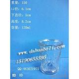 120ml玻璃杯 酒杯 水杯 压盖玻璃杯