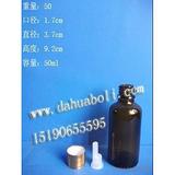 50ml精油瓶 化妆品瓶 棕色精油瓶
