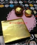 供应各类巧克力铝箔包装 糖果铝箔包装