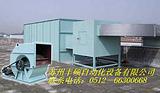 供应FEESON(丰硕)1050供风柜/喷涂车间供风柜/无尘室供风系统