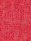 生产珠光纸合成纸厂家批发价