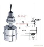 供应JY-SS45I高温浮球开关、不锈钢直装浮球液位开关