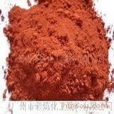氧化铁红Y190M