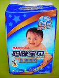 好奇 婴儿柔湿巾