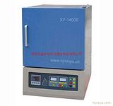 鑫宇XY-1400S箱式实验电炉