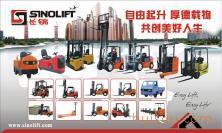上海长锦机电设备有限公司