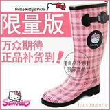 日本正品夏女新款Hello Kitty粉红格中筒胶鞋水鞋套鞋雨鞋雨靴