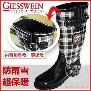 日本外贸时尚女士雨鞋雨靴棉雨靴棉