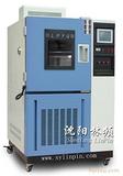 交变湿热湿热箱-沈阳高低温交变湿热试验箱
