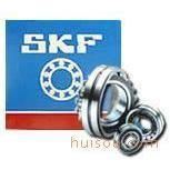 SKF7214 B/DF轴承