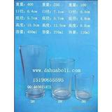 玻璃杯 酒杯 水杯 口杯 定做各种玻璃杯