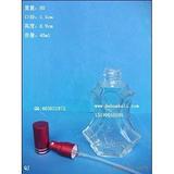 40ml香水瓶 化妆品瓶 工艺瓶