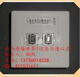 FC光纤面板 SC光纤面板 ST信息面板 LC信息面板