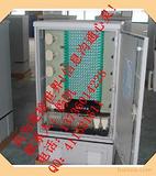 SCM光缆交接箱 不锈钢光缆交接箱 无跳接光缆交接箱