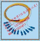 12芯SC束状尾纤|SC束状尾纤|SC光纤尾纤