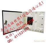 12芯光纤配线箱 12芯光缆分纤箱 12芯光纤楼道箱