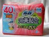 日本原装纸尿裤 安乐卫生巾