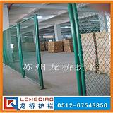 江苏室内隔离网,江苏车间产品隔离栏杆,江苏金属隔离网,厂家直销,品质保证