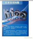 供应安川伺服电机SGMGV-1AADC6C