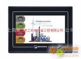供应国内特价威纶触摸屏MT6070I