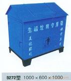 小区垃圾箱