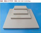 焦作众光耐酸砖,质量一流,价格低廉