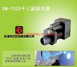 宽幅足迹搜索光源,台式十三波段光源,手持十三波段光源