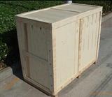 亿福包装提供济南市免熏蒸胶合板包装箱