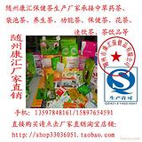保健茶厂家纯天然保健茶OEM药用保健茶