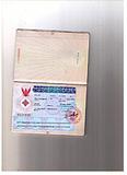 泰国签证办理须知咨询签证中心010-58494835