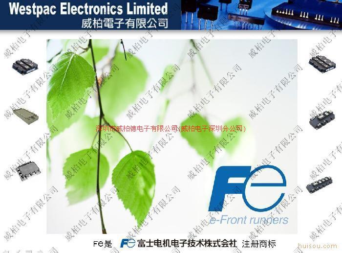 fe6a01电路图