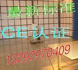 视频采集器CE认证FCC认证13297970409小赵帮你