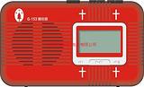 G-153圣经播放器