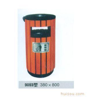 垃圾桶(康洁环卫)