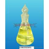 芳烃导热油/合成导热油13953323071