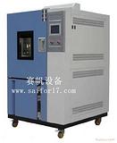 淮安温湿度循环试验箱/怀化高低温交变湿热实验箱
