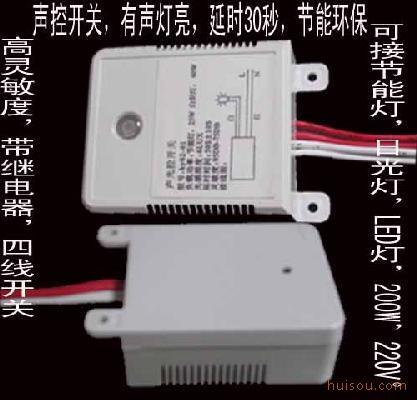 双控时间继电器的接线方法