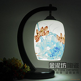 陶瓷镂空灯
