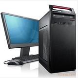 联想(Lenovo)扬天A4600K台式电脑(双核E6600 2G内存 500G硬盘 DVD光驱 Win7)
