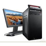 联想(Lenovo)扬天A8800K 台式电脑