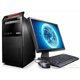 联想(Lenovo)扬天A6000t台式电脑