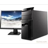 联想(Lenovo)扬天M5790N台式电脑(四核645 2G内存 500G硬盘 DVD光驱 Win7)
