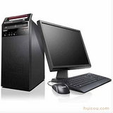 联想(Lenovo)扬天A4600t 台式电脑