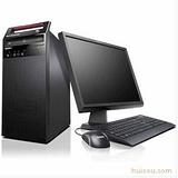 聯想(Lenovo)揚天A4600t 臺式電腦
